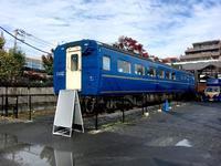北斗星の食堂車『グランシャリオ』がレストランに! - 子どもと暮らしと鉄道と