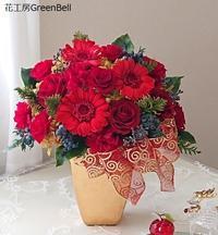 オークション出品中♪ - お花とマインドフルネスな時間 ~花工房GreenBell~