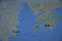 香港・マカオの旅(2)初めてのマカオ-カジノ編 - 日々を気ままに