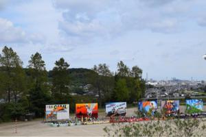 長男 体育祭 - handmade atelier uta