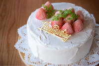 長男の誕生日 - handmade atelier uta