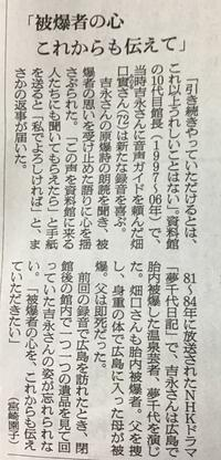 「 平和公園 」の、、、吉永小百合 - SPORTS 憲法  政治
