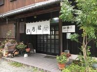 観音寺市にあるお店 いろは食堂 - 鹿っちゅんのブログ活動
