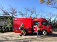 火災の避難訓練をしました! - みかづき第二幼稚園(高知市)のブログ