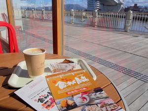 りんごのタルト:SKIP EGG(青森市) - 津軽ジェンヌのcafe日記