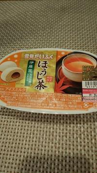 アイスの日 雪見だいふくほうじ茶 - 料理研究家ブログ行長万里  日本全国 美味しい話