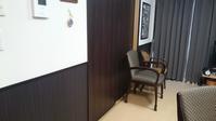 足立区H様邸の「居間+廊下+トイレ」小粋に仕上がりました。 - 一場の写真 / 足立区リフォーム館・頑張る会社ブログ