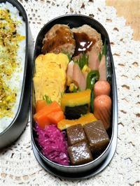 今日のお弁当。(11/15) - 笑門来福日記。