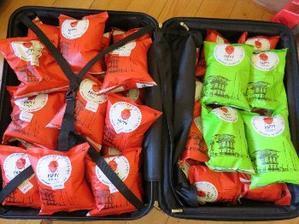 1年前の日本帰省時のスーツケースのひとつ - ブータン便り