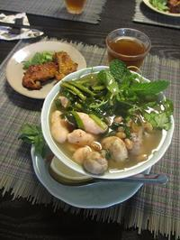 ベトナム料理教室 - ~美・食・住~