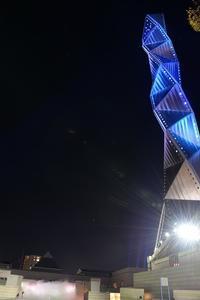 ブルーライトアップイベント霧の彫刻と水戸芸術館2018 - みとぶら
