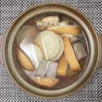 寒くなるとお鍋が出現するのですね。最近流行のおでんつくりを試みました。 - おひとりさまの「夕ごはん」