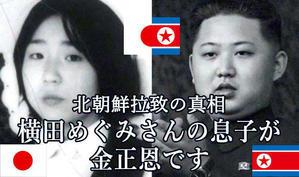【取扱注意】北朝鮮は日本かもしれないまさかのお話 2018.11.15 - 宇宙となかよし