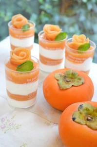 ヨーグルトムースと柿ゼリーのカップデザート - 調布の小さな手作りお菓子教室 アトリエタルトタタン