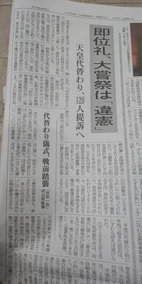 叡山鉄道→たくみや - おでかけごはん