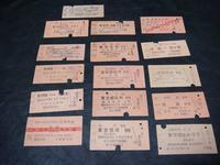 アンティーク国鉄時代の切符硬券昭和30年代 - アンティーク(骨董) テンナイン
