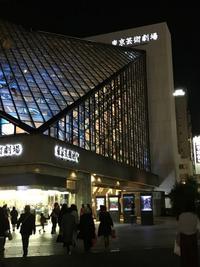 東京芸術劇場 ^_^ - あ~ロマンな暮らし            (猫とアロマと優しい時間)