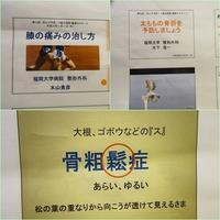 11月15日セミナー参加 - さ・ん・ぽ道