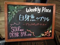 Aloha Table@大崎 - MusicArena