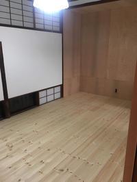 事務所の床塗装ビフォーアフター - 加藤淳一級建築士事務所の日記