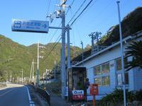 Ohechi route-5 From Mirodu to Tako /大辺路 見老津~田子へ - 熊野古道 歩きませんか? / Let's walk Kumano Kodo