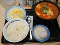 11/16  豆腐キムチチゲ鍋膳生卵¥630 +  生野菜¥110 @松屋 - 無駄遣いな日々