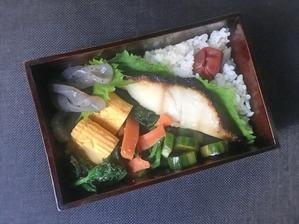 11/16 銀だら?の粕漬弁当 - ひとりぼっちランチ