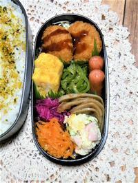 今日のお弁当。(11/16) - 笑門来福日記。