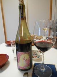 ドメーヌ・ヒデのマスカット・ベーリーA「ラピュタ」2015 - のび丸亭の「奥様ごはんですよ」日本ワインと日々の料理