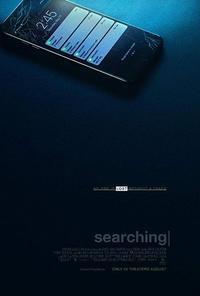 search/サーチ - 龍眼日記  Longan Diary