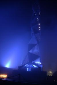 ブルーライトアップと霧の彫刻(天然バージョン) - みとぶら