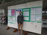 人権フェスタでパネル展示 - 化学物質過敏症・風のたより2