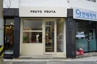 1809 釜山【水営】FRUTO FRUTA/프루토프루타 - Kirana×Travel