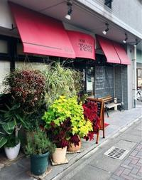 781、  洋風スタイルTOKI - おっさんmama@福岡 の外食日記