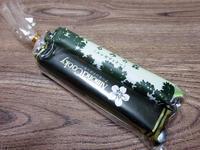 【風月堂】くるみの森&アーモンドクッキー - 池袋うまうま日記。
