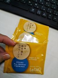 道がなけりゃ - IDEAL STYLE INC ではたらく staff blog