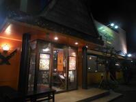 ある日のエスニックなお外夕ご飯です - ラベンダー色のカフェ time