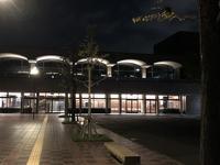 完成間近の美術館もライトアップ - 美由紀の六角オセロ ラブ