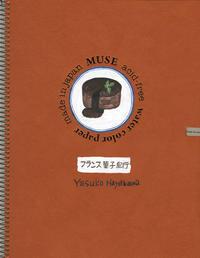 MY BOOKの表紙ができました。 - vogelhaus note
