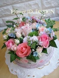 フラワーギフト*Flower Box - Flower ID. DESIGN
