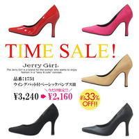 《週末限定TIME SALE!》再入荷した人気のベーシックパンプスが今ダケ限定‼お試し価格でプライスダウン\(^o^)/ - レディースシューズ通販 Jerry Girl Staff Blog