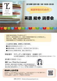 読める英語の本の選び方 - 英語学習は楽しみながら。
