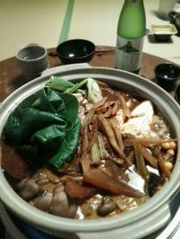 有象無象鍋 - 紙鳶流 おなか想いのたいたいレシピ