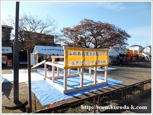 第39回 八王子いちょう祭り『ふれあい建築体験ひろば』 (初日) - 黒田工務店日記