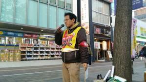11月15日、岡山駅前で、星野文昭さん奪還!11・25高松集会へ!街頭宣伝をしました - 国鉄西日本動力車労働組合(動労西日本)