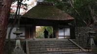 浄土寺・鹿カ谷に行く-2 - 写楽彩2