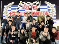 レンタルカートエンジョイレースマキノ様グループ - 新東京フォトブログ