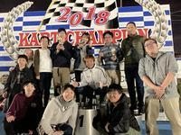 レンタルカートエンジョイレースカサイ様グループ - 新東京フォトブログ
