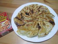 美味(^^♪肉汁ジューシー手作り餃子 - candy&sarry&・・・2