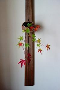 紅葉本番へ - g's style day by day ー京都嵐山から、季節を楽しむ日々をお届けしますー